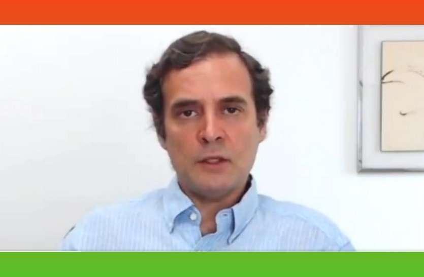 Rajasthan Political Crisis पर बोले राहुल गांधी, साफ है BJP की साजिश