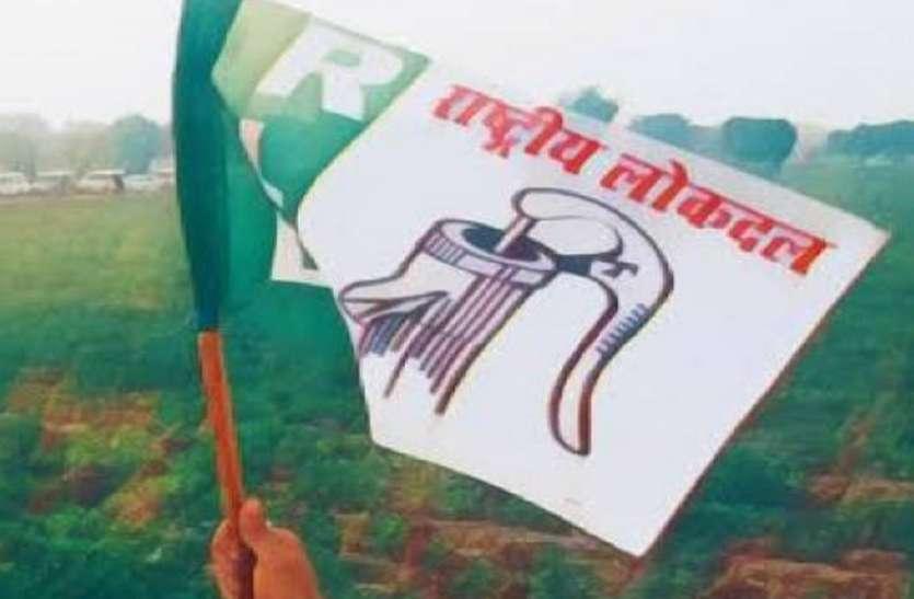 कांग्रेस और रालोद कार्यकर्ताओं का अनोखा प्रदर्शन, बिना ड्राइवर सड़क पर चली कार