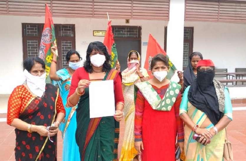 कानपुर संवासिनी गृह के मुद्दे पर योगी सरकार के खिलाफ खड़ी हुई सपा नेत्रियां, की यह बड़ी मांग