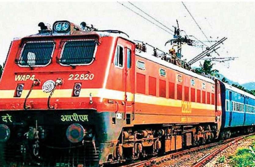कोटा मंडल में ट्रेन संचालन नई सिग्नल व्यवस्था से होगा