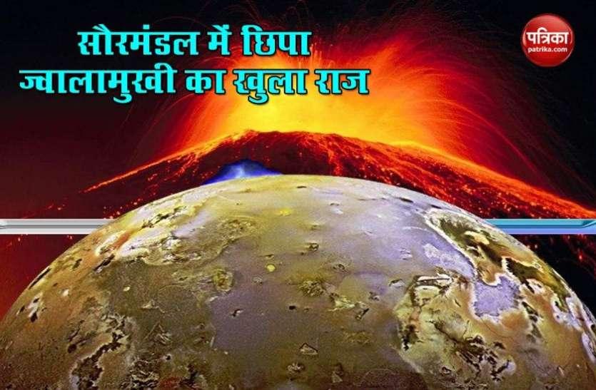 सौरमंडल में नजर आया ज्वालामुखी का भंडार, धरती की तरह ग्रहों पर भी तपता है पारा