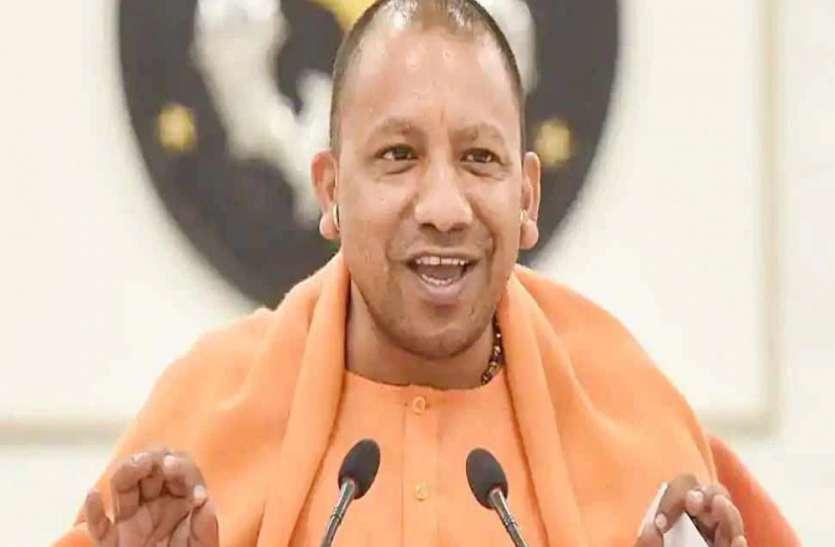 26 जून को CM योगी आदित्यनाथ के नाम बनेगा नया रिकॉर्ड, उपलब्धि में शामिल होंगे PM नरेंद्र मोदी