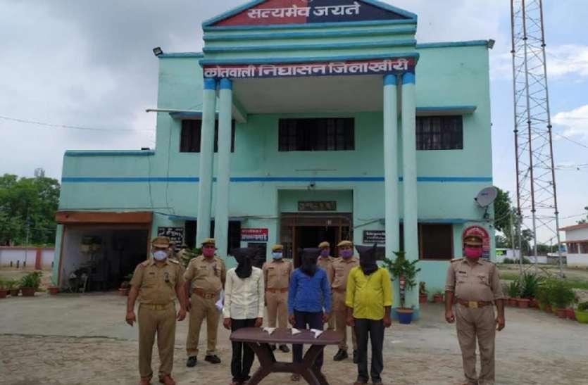 अवैध असलहों के साथ तीन अभियुक्त गिरफ्तार, पुलिस को मिली सफलता