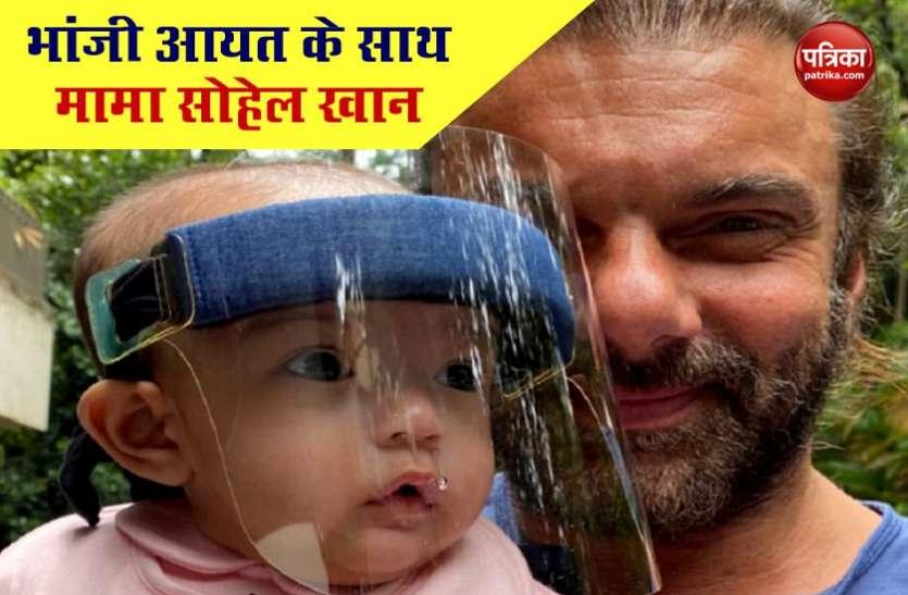 Salman Khan की बहन Arpita ने शेयर की बेटी Ayat की खूबसूरत तस्वीर, फैमिली के साथ हिमाचल में कर रही इंजॉए