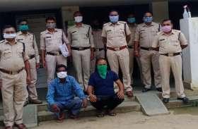 3.30 करोड़ के बैंक घोटाले के 2 और आरोपी गिरफ्तार, तत्कालीन मैनेजर समेत 5 बैंककर्मी पहले ही जा चुके हैं जेल