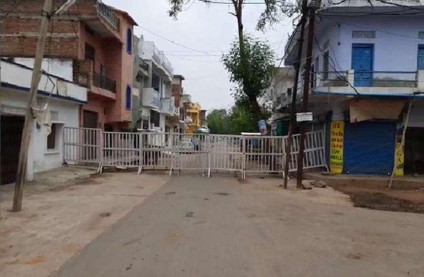 शहर में बढ़ रहा संक्रमण का खतरा, कंटेंमेंट एरिया से आवाजाही जारी