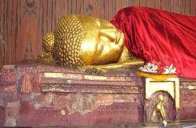 कुशीनगर में अंतरराष्ट्रीय एयरपोर्ट की मंजूरी, अब दुनिया से सीधे जुड़ेगा बौद्ध सर्किट