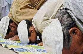 अब मस्जिदों में ऐसे अता करनी होगी पांच वक्त की नमाज, जान लें यहां का नया नियम