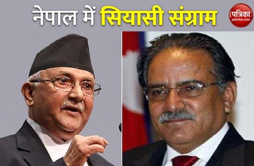 Nepal: पीएम ओली के साथ प्रचंड की 4 घंटे तक चली बैठक, नहीं हो सका कोई फैसला