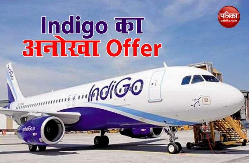 Indigo लेकर आया Special Offer, 10 फीसदी किराया देकर कराएं Ticket Booking