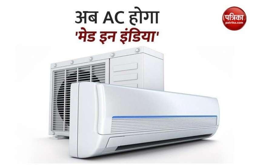 Madi in India AC: ये मेड इन इंडिया एयर कंडीशनर्स देते हैं बेहतरीन ठंडक, चाइनीज AC जाएंगे भूल