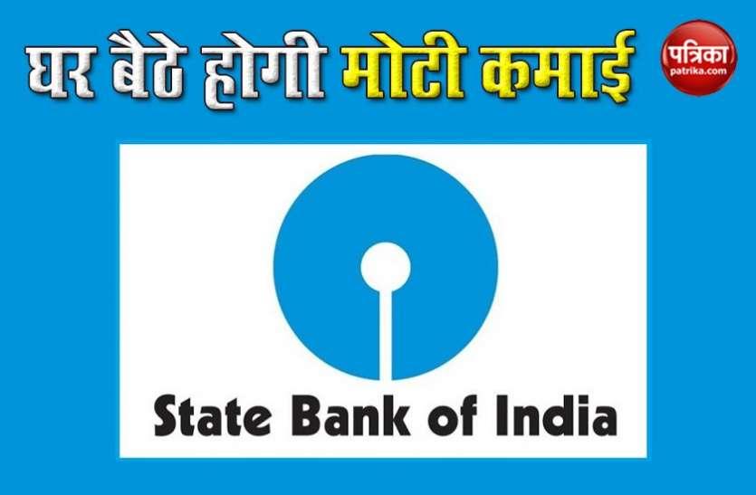 5,000 की Monthly Income चाहिए तो SBI की Annuity Deposit में करें निवेश, 1,000 रूपए से कर सकते हैं शुरूआत