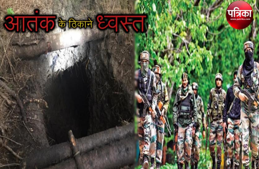 Indian Army ने तबाह किए आतंकियों के कईं ऐशगाह, अभियान चलाकर 2020 को बनाया आतंक का काल!