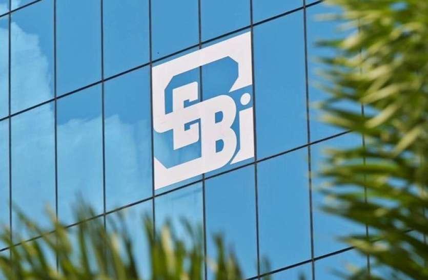 SEBI का बड़ा फैसला, Insider Trading के नियमों में सुधार को दी मंजूरी