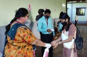 कोरोना के साए में कर्नाटक में एसएसएलसी परीक्षा शुरू