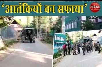 Jammu Kashmir: Pulwama मुठभेड़ में तीन आतंकी ढेर, Hizbul के टॉप कमांडर कासिम भी मारा गया