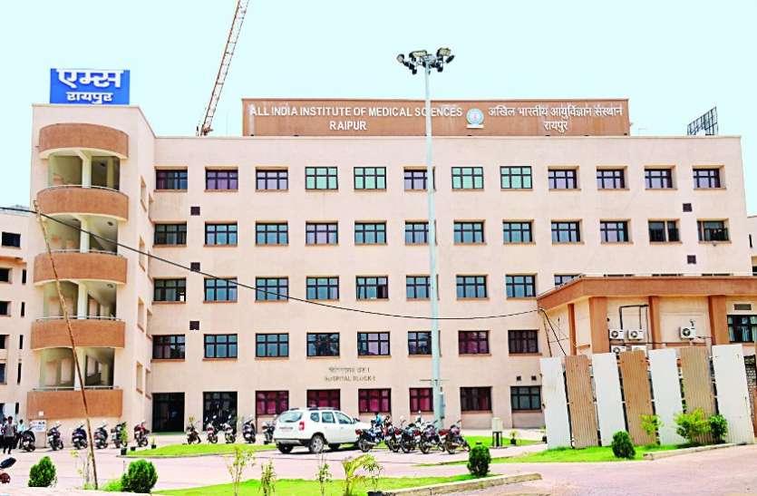 एम्स रायपुर में शर्तों के साथ 27 से शुरू होंगी ओपीडी सेवाएं
