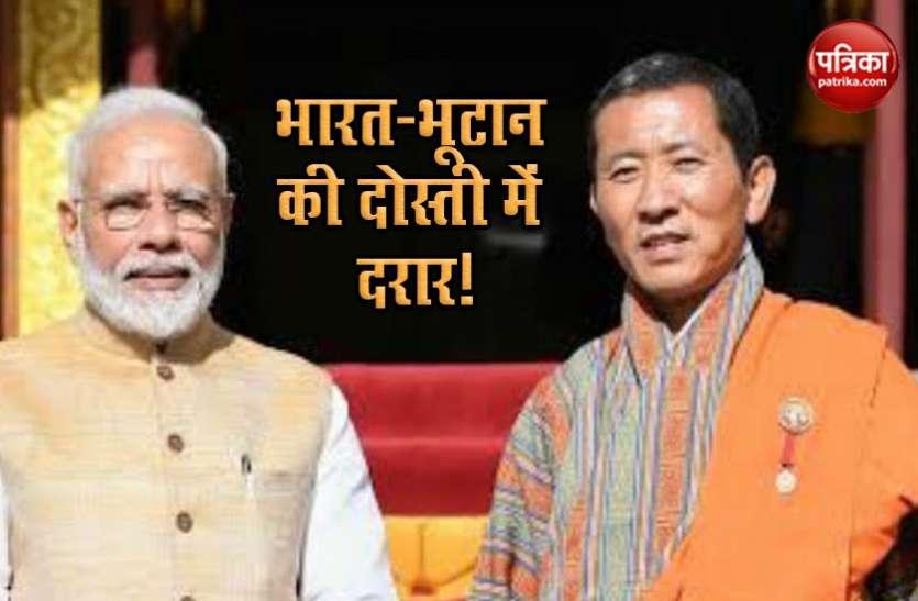 Bhutan ने दी सफाई, कहा-हमने नहीं रोका भारत का पानी, सभी जगहों से सप्लाई जारी