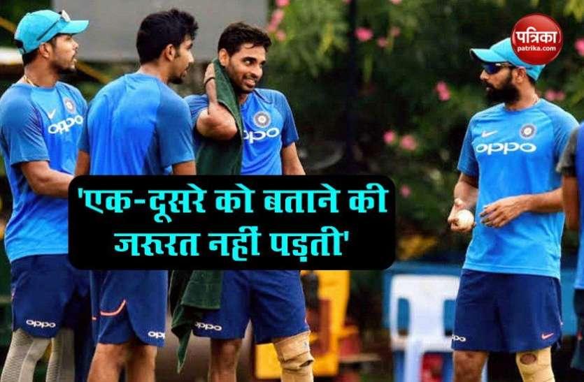 गेंदबाजी आक्रमण पर बोले Bhuvneshwar, एक-दूसरे को बताने की जरूरत नहीं पड़ती, परिणाम पर नहीं प्रक्रिया पर ध्यान