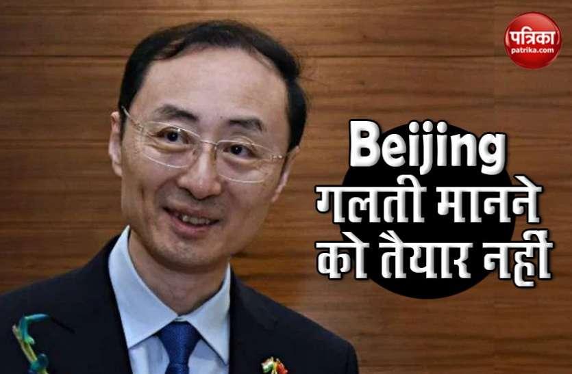 Chinese Ambassador Sun Weidong : दोनों देश की सेनाओं के बीच गलवान में हुई पहली faceoff