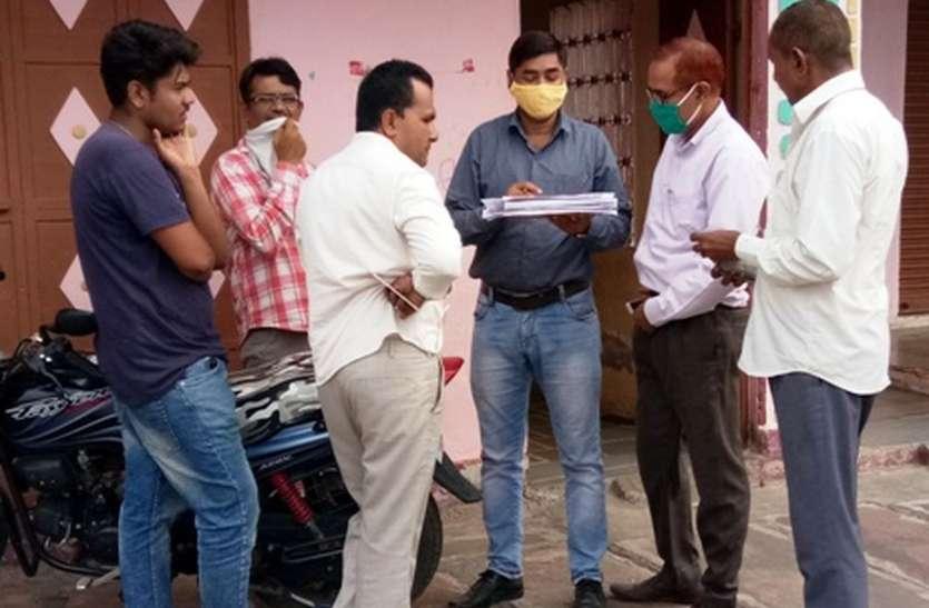 बांसवाड़ा : महामारी के दौर में सरकारी कर्मचारियों के खातों में पहुंची सहायता राशि, जरूरमंद रहे वंचित