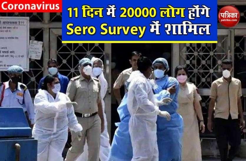 Delhi : कोरोना से निपटने के लिए मेगा प्लान तैयार, कल से बड़े पैमाने पर होगा Sero Survey