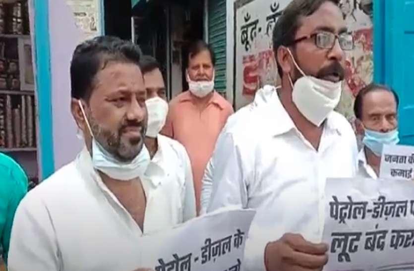 पेट्रोल-डीजल के दामों ने आम जनता की परेशानियों को और बढ़ा दिया : कांग्रेस