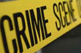 कुल्हाड़ी मारकर की थी महिला की हत्या, आरोपी को पुलिस ने तीन घंटे में किया आरोपी गिरफ्तार