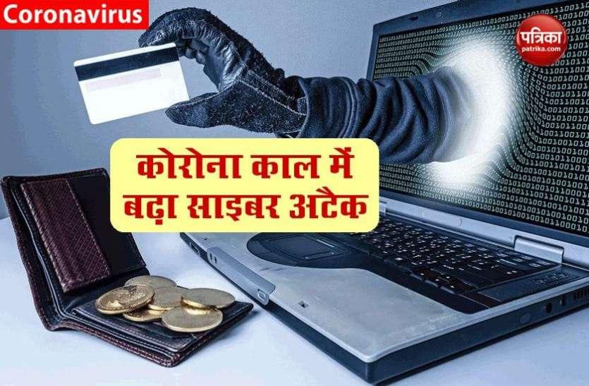 मुफ्त WiFi के चक्कर में बैंक अकाउंट में लग रही सेंध, RBI ने जारी किया अलर्ट