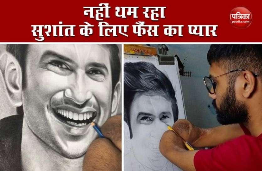 दिव्यांग फैन ने बनाई Sushant Singh Rajput की तस्वीर, सोशल मीडिया पर Photo देख नम हुई आंखें