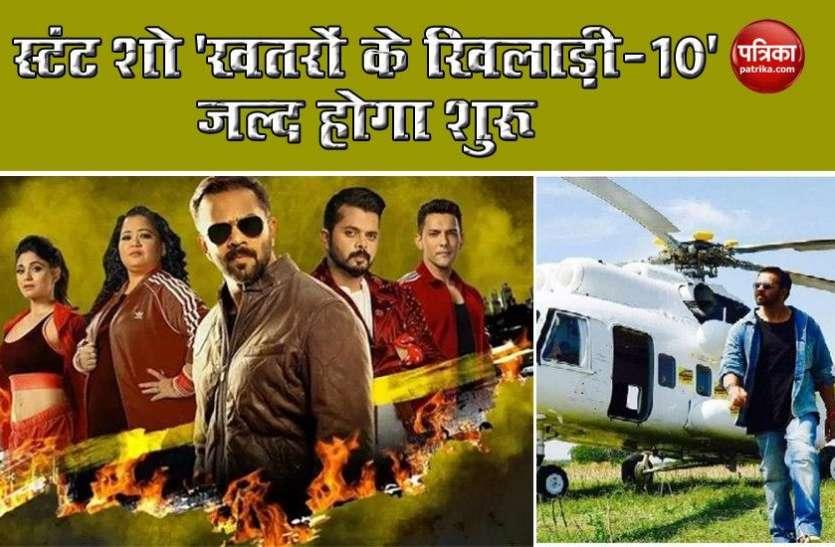 लौट रहा है 'Khatron Ke Khiladi-10', जानें एकदम नए और खतरों से भरे एपिसोड कब होंगे टेलीकास्ट