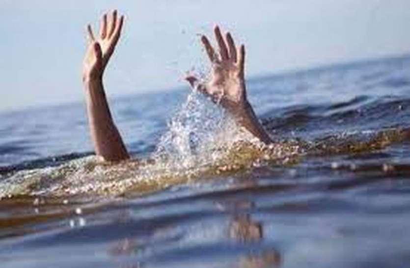 तालाब में डूबने से दो बालकों की मौत