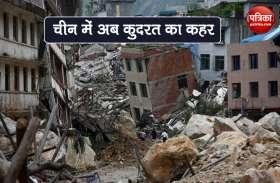 China में कुदरत का कहर, 5 घंटों में दो बड़े भूकंप के झटकों से हिलने लगीं इमारतें