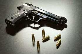 Arms Licence को लेकर आया बड़ा आदेश, Gun के शौकीनों के लिए है जरूरी