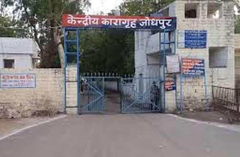 जोधपुर जेल में बंद लॉरेंस बिश्नोई के शूटर ने बटिण्डा जेल के बंदी से मंगाए थे दो हथियार
