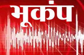 Haryana, Meghalaya के बाद अब Ladakh में भूकंप के झटके, 4.5 तीव्रता दर्ज