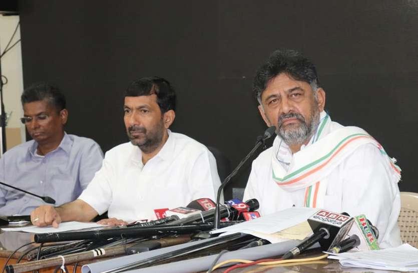 पेट्रोल और डीजल के बढते दामों के खिलाफ कांग्रेस का धरना 29 को