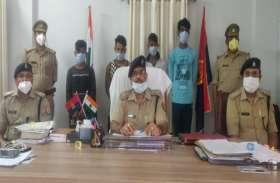 हरियाणा और यूपी के वाहन चोर गैंग का पर्दाफाश, चार गिरफ्तार,चोरी की 21 बाइक बरामद