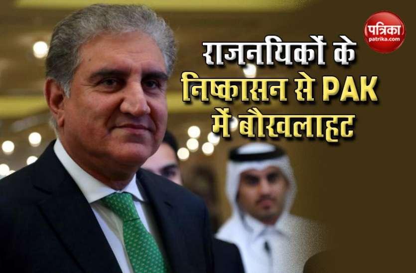 राजनयिकों के निष्कासन से बौखलाए PAK ने की भारत की निंदा, कहा- China विवाद से ध्यान भटकाने की है कोशिश