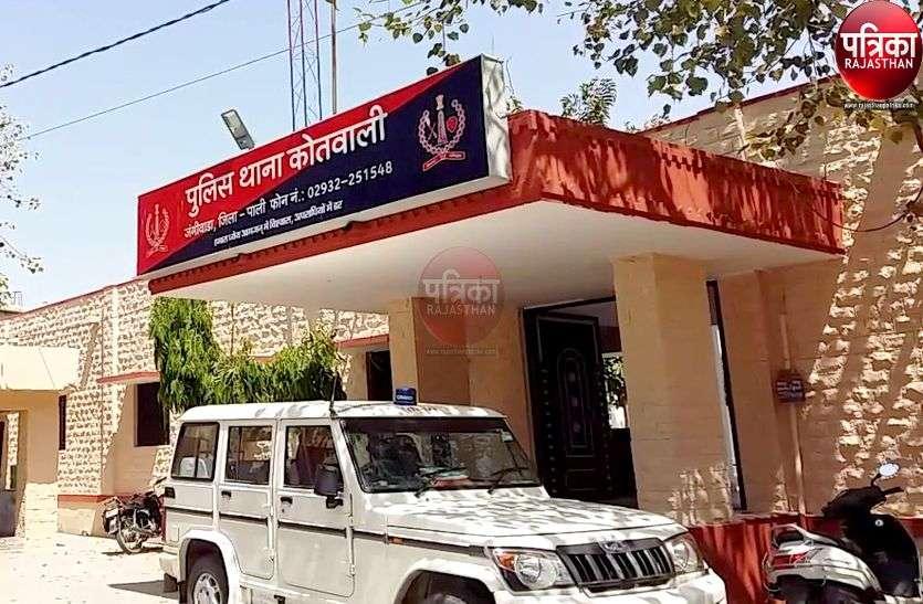 राजस्थान के इस जिले के चार पुलिस थानों में मिले कोरोना पॉजिटिव, पुलिस महकमे में मचा हडक़ंप