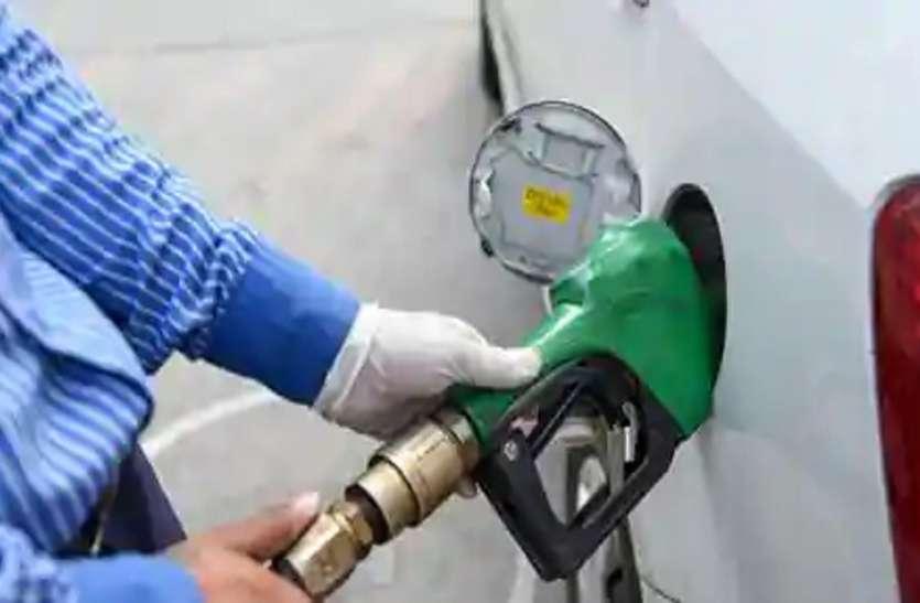 इस प्रदेश में सबसे सस्ता है पेट्रोल और डीजल, जानें कहां कितने रुपए है प्रति लीटर