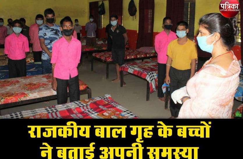 राज्य मंत्री  स्वाति सिंह अचानक पहुंची राजकीय बाल गृह और छात्रावास देखी व्यवस्था
