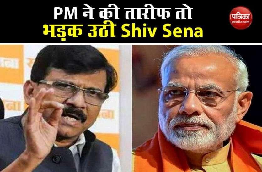 संजय राउत ने पीएम पर साधा निशाना, कहा - चुनाव होने के कारण मोदी ने बिहार रेजीमेंट की तारीफ की