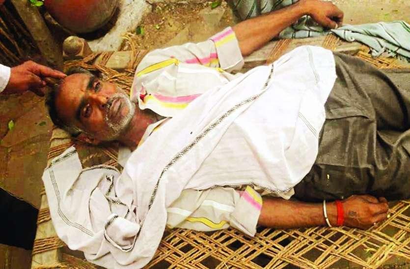 सनसनीखेज वारदात : पिता के सिर पर पत्थर पटक-पटक कर बेटे ने कर दी हत्या, ये है वजह