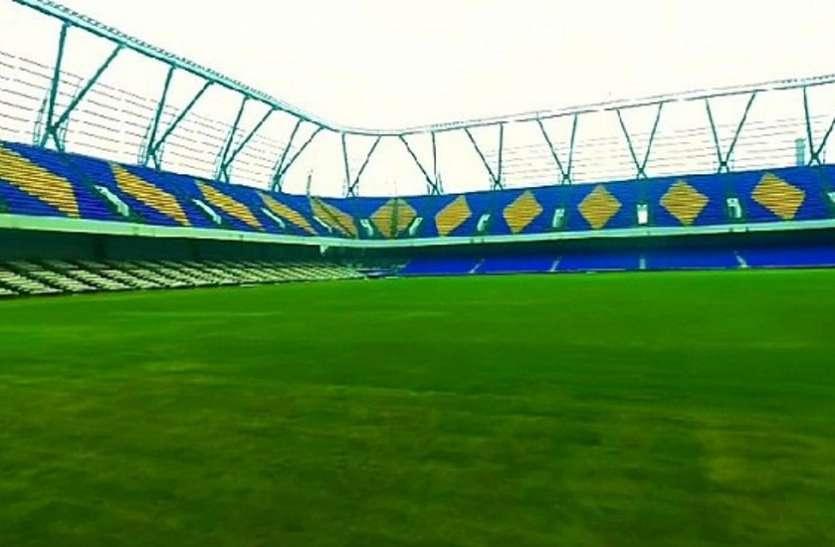 FIFA U-17 Women's WC: अहमदाबाद फीफा अंडर-17 महिला विश्व कप फुटबॉल की मेजबानी के लिए पूरी तरह तैयार