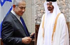 Coronavirus से इजरायल और यूएई मिलकर लड़ने का करेंगे प्रयास, दोनों देशों में समझौता