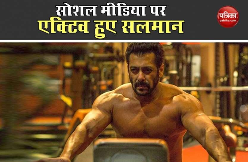 ट्रोलिंग के बीच Salman Khan हुए सोशल मीडिया पर एक्टिव, पहले जिम से शेयर की फोटो फिर की Sushmita Sen की तारीफ