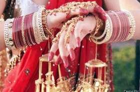 बारातियों ने शराब पीकर किया हंगामा तो दुल्हन ने मंडप में शादी से किया इनकार