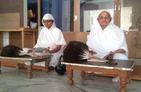 भगवान नेमिनाथ का मनाया मोक्ष कल्याणक महोत्सव