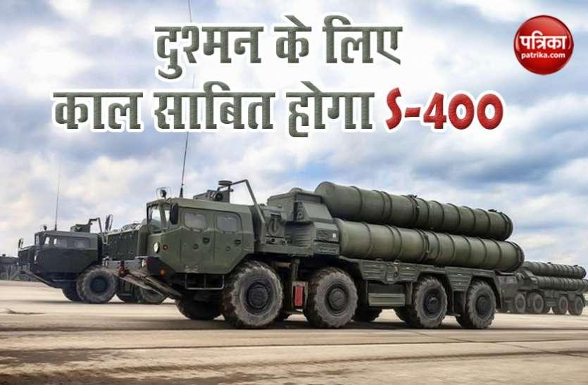 रूस साल के अंत तक भारत को कर सकता है पहला S-400 की आपूर्ति, दुश्मन के लिए साबित होगा काल